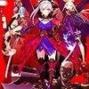 【FGO】Fate/Grand Orderのサントラ第2弾が発売決定! Amazonの限定特典はまさかの……