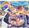 【サプライ 予約】 BanG Dream! の新プレイマット「ハロー、ハッピーワールド!」5種類が予約開始中!#ハロハピ