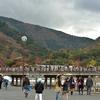 嵐山へ紅葉を見に行ってきた。
