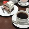 【珈琲おかわり無料】『ハーブス』は心ゆくまでコーヒー・紅茶とケーキを堪能できるカフェ!--ランチもお得【店舗:東京ミッドタウン】