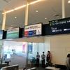 ANA 海外旅作 羽田発ニューヨーク プレミアムエコノミー搭乗記1