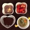 お野菜からの離乳食  [268日目  キヌア粉とおからのお食事ケーキ]
