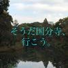 東京都国分寺市「日立中央研究所」の庭園を散策しました
