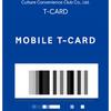 【App】ポイントカードの登録もできて、便利なのに使わなくなった「Google Pay」