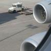 スイス旅行 8日目 フランクフルト空港から羽田空港へ
