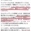 """安倍サマの""""やってる感"""" を全力演出だな、 #NHK"""