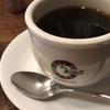 神戸カフェ巡り〜レトロなカフェのコーヒーも最高♪