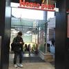 人気大型マート大満喫。「emart」「LOTTE Mart」「Home plus」[龍山&仁川・ソウル駅・合井] | 女3人旅2019/01- 10