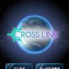 【チュートリアル後無料コインゲット】『cross link』  ゲームでポイ活!
