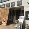 【神奈川】茅ヶ崎にある「三崎まぐろ 徳多屋」でランチしました【大量のマグロ】