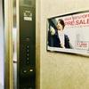 マンションのエレベーターに収益機能を持たせて管理コストの低減を図る方法