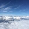 富士山という見慣れた山に登って来た。③