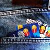 おすすめの銀行口座。家計管理に作るならどこがいいのか。