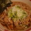 【肉そばなおじ】大須にあるあっさり醤油の肉そばがメインのラーメン屋さん
