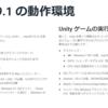 Azure DevOpsでのHoloLens ビルドを行うためのCI/CD選択