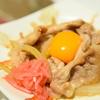 豚肉と玉ねぎのスタミナ炒めがおかずに最高過ぎる。