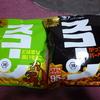 コイケヤのスコーン「どはまり濃いもろこし」と「がっつきバーベキュー」の味を楽しんだぞ!それと佐賀県のお土産のポテトチップスの紹介をします!