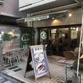 駒沢大学駅より徒歩3分。国道246沿いのお店『ブルックリンダイナー』の人気ランチメニュー「シャークチキン」は食べらた病みつき!