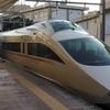 多摩川を渡る路線・列車を集めてみました。私鉄編