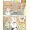 ネコノヒー「ジョギング作戦」/jogging