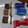 【類似品バトル】ブルボンアルフォートVSイオントップバリュー板チョコクッキー