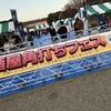 上野公園で角(かく)打ちする〜酒屋角打ちフェス〜