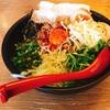 「ラーメンごりまる」の台湾まぜそばを食べてみた!名古屋市中区