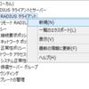 Amazon LinuxでAzure Active DirecoryのMFAを使った多要素認証を実装