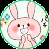 黒坂莉那ちゃん歴代3位へ!ニコプチ4月号の表紙