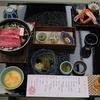 バス旅行に行く 湯村温泉『井筒屋』 ~JTB西日本一押しのお宿にバスで行ってきました~