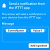 IFTTTのWebhooksをphpで使う