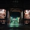 今日は長野市善光寺にお邪魔しております。マムシさ~ん!