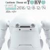 「MechatroWeGo Custom Show at TOKYO」