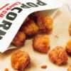 KFC ケンタッキーのポップコーンチキン オリジナルチキンの味そのままで一口サイズ おつまみに最高!
