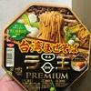日清ラ王PREMIUM 台湾まぜそば 食べてみました