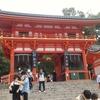 京都八坂神社にもあった不思議スポットと八坂の塔