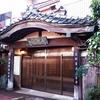 新潟県上越市の絶品料亭ランチ! 予約のおせちも大人気!