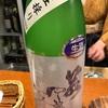 栃木県『若駒 あさひの夢65 無加圧採り 無濾過生原酒』大人のラムネをテーマに醸した新酒のおりがらみ。その味はいかに?