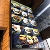 【大阪】関西初!ミニバーガー専門店『ZOC BURGER(ゾクバーガー)』へ行ってきました