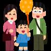 楽しく単身赴任を過ごすため!単身赴任中に家族が遊びに行くのも重要です。