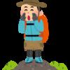 【トレッキング】北九州の風師山の頂上に立つ/関門海峡の絶景大パノラマを楽しみました