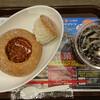 ウェンディーズ/ファーストキッチンのウェンデイーズチリスープパン