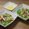 忙しい日は中華で決まり! ぶりとレタスの豆板醤炒め