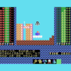 レトロゲーム遊び放題のiOSアプリ『PicoPico』で『ザナドゥ』や『ロマンシア』が遊べるようになる!