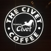 シベットコーヒー ~幻のコーヒーをりゅうちゃんに飲ませよう~