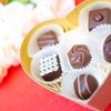 旦那に送るバレンタインデープレゼント~30歳の夫が喜ぶものはコレ!