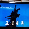 1986年昭和61年)北朝鮮映画「洪吉童」(ホンギルトン)