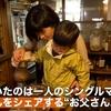 Otosan-Bank on TIMELINE.