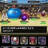 level.498【ドラゴン系15%UP】第112回闘技場ランキングバトル2日目
