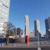 彫刻放浪:中央区/ニチレイ東銀座ビルの井上武吉とあかつき公園